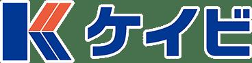 「株式会社 ケイビ」の企業ロゴ