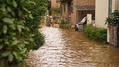 床下浸水対策 / 床上浸水対策